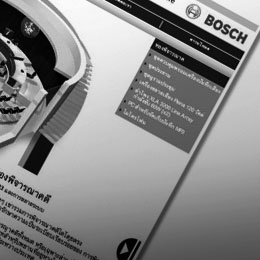 Bosch – CCS 900 Ultro Discussion System