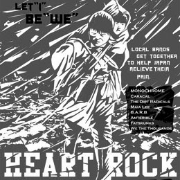 HEART ROCK – Japan Relief 2011