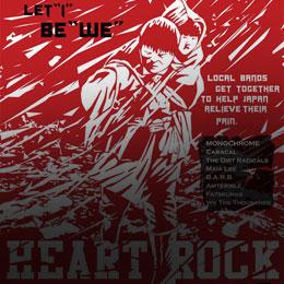 HEART ROCK - Japan Relief 2011