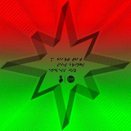 Star of Hope: Christmas 2012